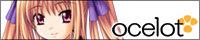ocelot公式サイト